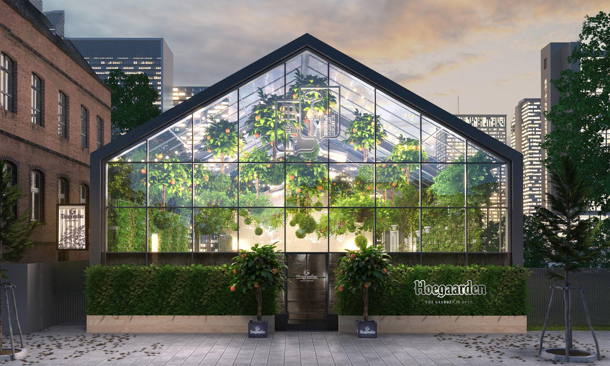 Hoegaarden Brewpub Experience Design
